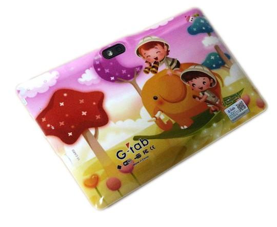 g-tab-q77-7-wifi-tablet-8gb-memory-512mb-ram-7688251.jpeg