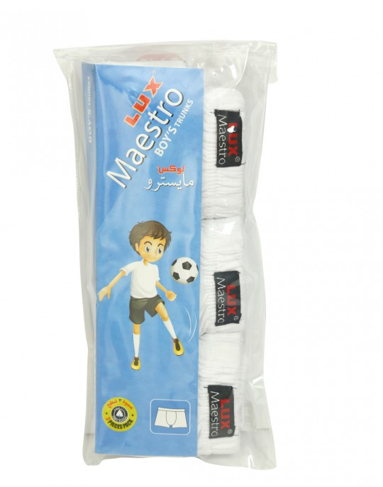 lux-maestro-boys-boxer-pack-of-3-3-4yrs-0-4628832.jpeg