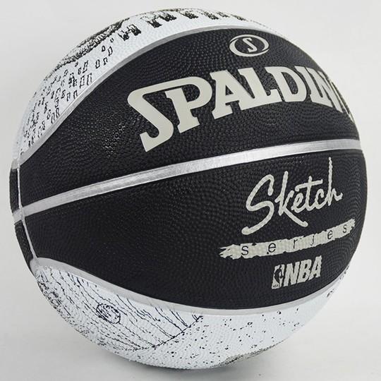 sketch-series-rubber-basketball-29321835344-7278952.jpeg
