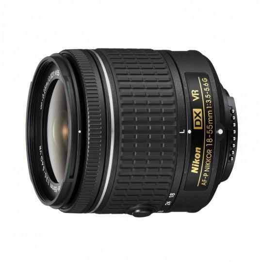vbk370mmdcam-d5300bk-af-p-18-55vr-5305094.jpeg