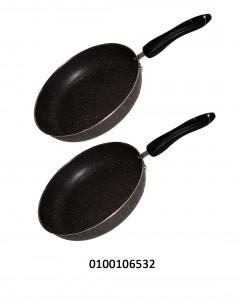 1+1 Free Pan
