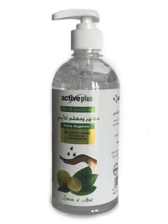 Activeplus  Hand Sanitizer 500 ml