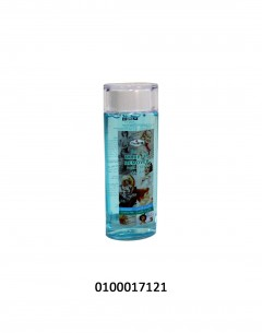 ADS BALM MAKE UP REMOVER TOTAL CLEANEN