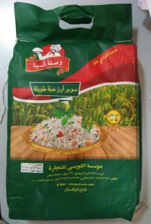 Asiya Recipe Super Kernal Basmati Rice 5