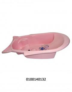Baby Tub Nima