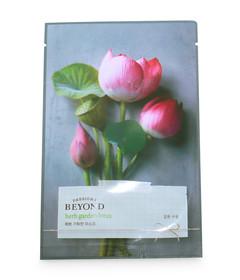 beyond-garden-mask-lotus-2232281.jpeg