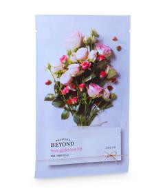 beyond-garden-mask-rose-hip-1118405.jpeg