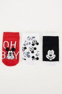 boy-low-cut-socks-karma-23-28-2-4884810.jpeg