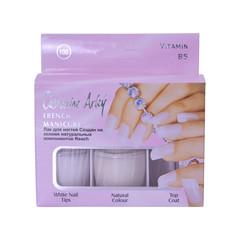 Catherine Arley French Manicure Set No 100