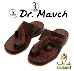 dr-mauch-5-zone-medical-original-reflex-zones-bed-mens-arabic-03-brown-0-1818486.jpeg