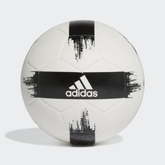 epp-ii-adidas-football-4062056926266-3834167.jpeg
