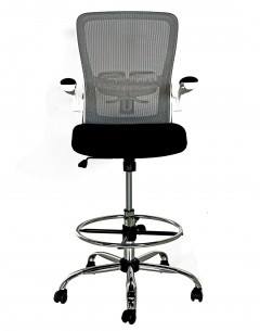 Fahmy Medeium Back-Grey Mesh Back-Folding Arms- Seat Fabric Black With Footrest-Chromed Base