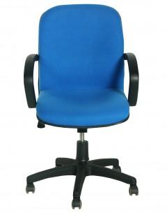 Fahmy Medium Back-Fabric-Fixed Arm-Nylon Base-Tihlting Mechanism Col:Blue