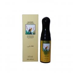 Khaltat My Fawwa Smoked Patchouli 330Ml   Non Alcoholic Air Fresheners