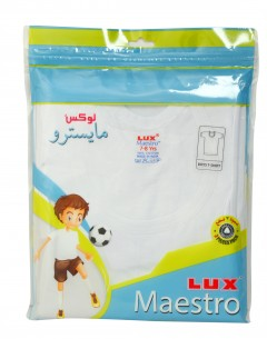 Lux Maestro Boys T-Shirt Pack Of 3 : 3-4Yrs