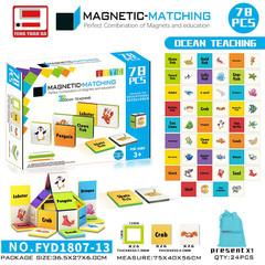 Magnetic Matching Game Magnet Blocks 78Pcs