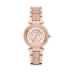 Michael Kors Women's Watch Gold MK6110
