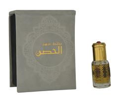 Mixed oil alhusun