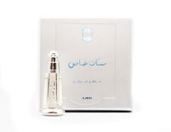 Musk Khas Conc. Perfume