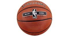 nba-silver-series-all-surface-outdoor-size-5-rubber-basketba-29321835689-3387274.jpeg