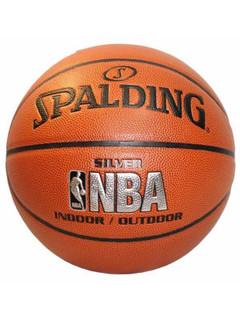 nba-silver-series-i-o-size-7-composite-basketball-29321760189-8896526.jpeg