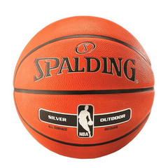 nba-silver-series-outdoor-size-7-rubber-basketball-29321834941-6136347.jpeg