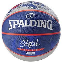 nba-sketch-20-basketball-689344374369-8658547.jpeg