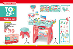 Play House Lovely Baby Medical Sets