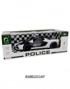 R/C CAR CQ-324 6464650884825