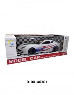 R/C CAR WB 11.74 CQ-319 6464649941140