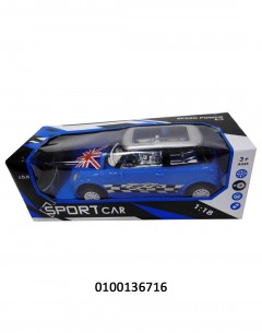 "R/C CAR WB 8.4"" MM3161 6464649887042"