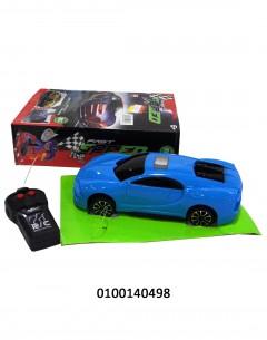 "R/C CAR WB 9.75"" 9900-2 6464652518261"