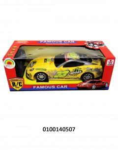 "R/C FUNCTION CAR ASST 11.48"" 6688-A11 6464648426945"
