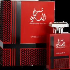 Shumoukh Al Ghutra 990 (M) 100 ml Edp SA