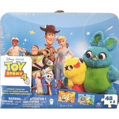 Spin Master Puzzle Ts4 Lent Tin With Handle Large