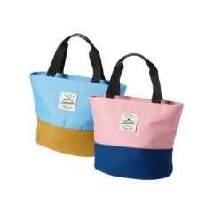 Tote Lunch Bag Pink 195X180Mm