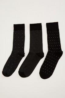 trio-jacquard-socks-set-8698592124864-1660654.jpeg