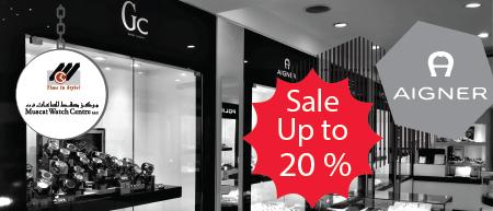 shop-home-offers-en-3111169.png