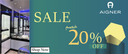 shop-home-offers-en-3902738.png