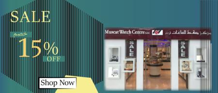 shop-home-offers-en-416289.png
