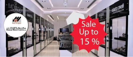 shop-home-offers-en-5825984.png