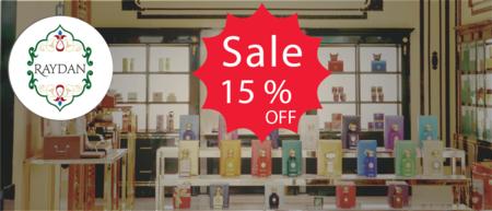 shop-home-offers-en-964764.png