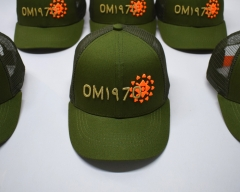 om1970-kids-khaki-trucker-cap-3364659.jpeg
