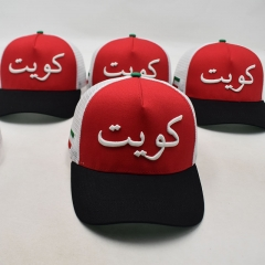 kuwait-glow-in-the-dark-trucker-cap-4848089.jpeg