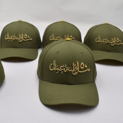 sultanate-of-oman-50-khaki-baseball-cap-1510748.jpeg