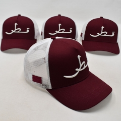 qatar-glow-in-the-dark-trucker-cap-8231880.jpeg