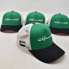 UAE Glow in the Dark Trucker Cap