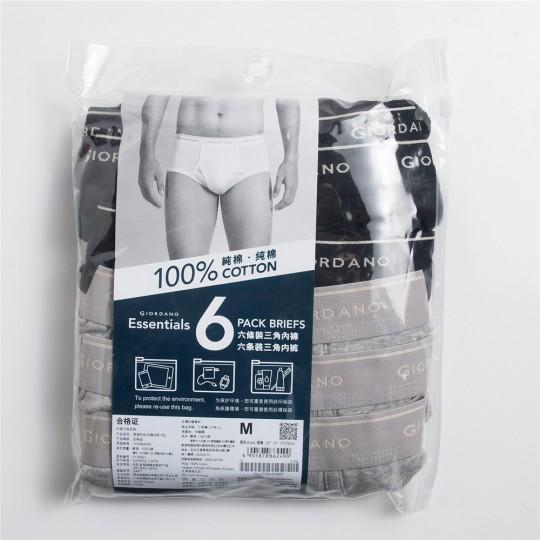 mens-underwear-set-of-3-0-1260676.jpeg