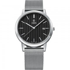 Cover Mens Classic Silver Watch