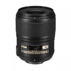 nikon-camera-lens-jaa632db-3453444.jpeg